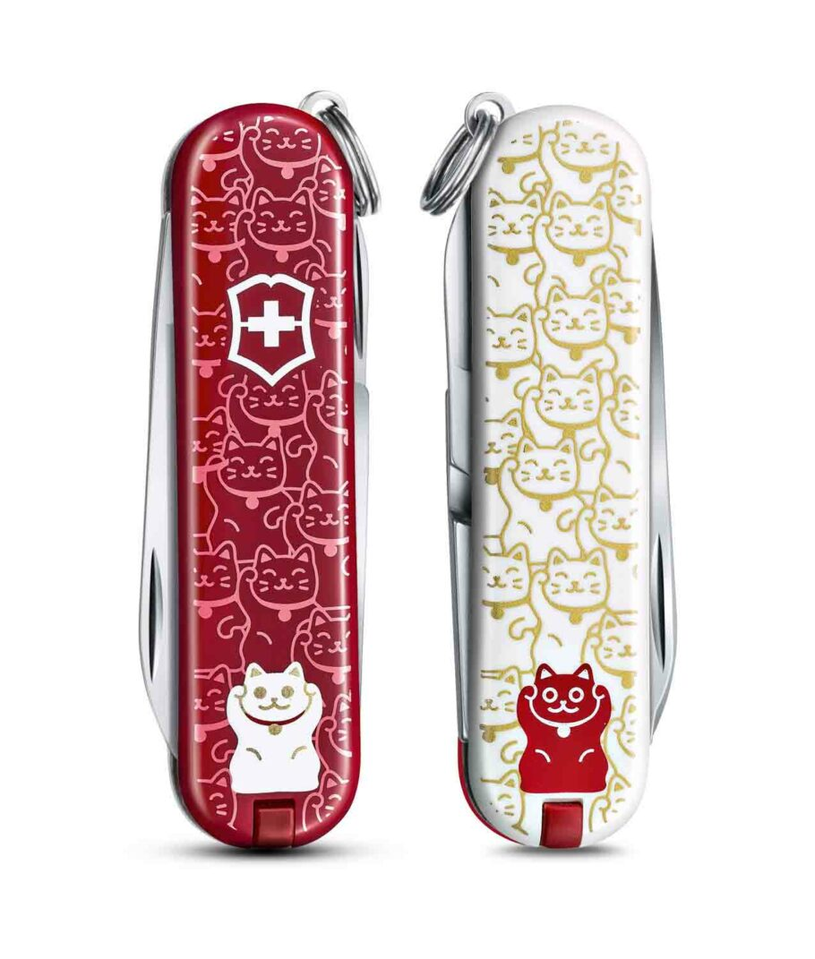 Victorinox Classic Limited Edition 2021 Lucky Cat